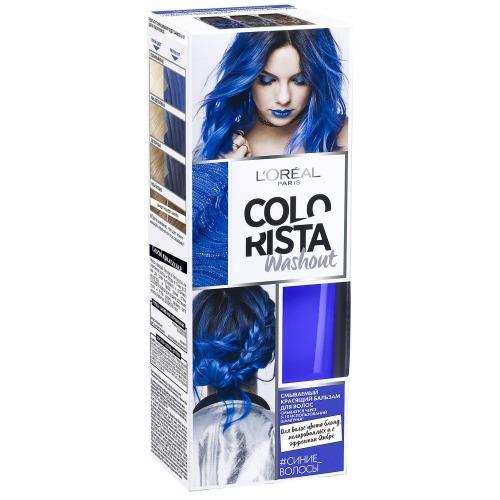 заказать Loreal Colorista Смываемый красящий бальзам для волос оттенок Синие волосы (Colorista, Красящий бальзам)