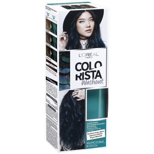 заказать Loreal Colorista Смываемый красящий бальзам для волос оттенок Бирюзовые волосы (Colorista, Красящий бальзам)