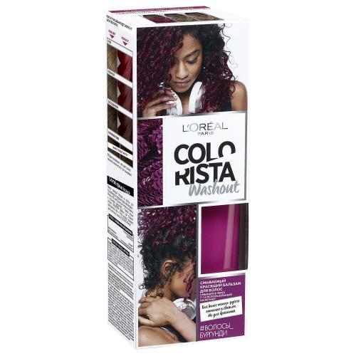 заказать Loreal Colorista Смываемый красящий бальзам для волос оттенок Бургунди (Colorista, Красящий бальзам)