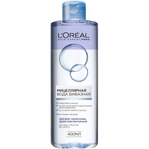 Купить L'Oreal Paris Мицелярная вода Бифазная с маслами для всех типов кожи 400мл (L'Oreal Paris, Мицеллярная вода)