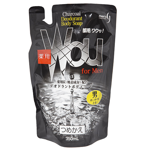 KUMANO COSMETICS Жидкое мыло для тела дезодорирующее лечебное c древесным углем CJ мужское Charcoal Deodorant Body Soap Wou (сменная упаковка), 350 мл (KUMANO COSMETICS, Жидкое мыло для тела) недорого