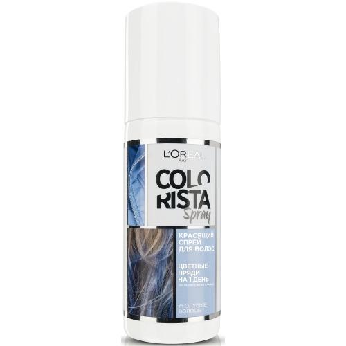 заказать Loreal Colorista Красящий спрей для волос оттенок Голубые волосы (Colorista, Красящий спрей)
