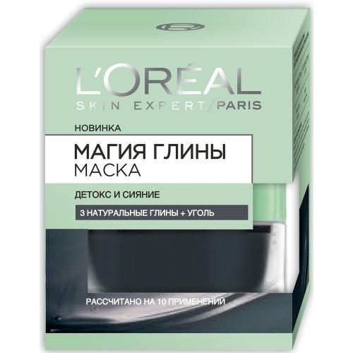 Купить L'Oreal Paris Маска для лица Магия глины Детокс и Сияние 50мл (L'Oreal Paris, Магия глины)