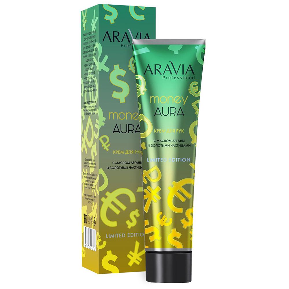 Купить Aravia Professional Крем для рук Money Aura с маслом арганы и золотыми частицами, 100 мл (Aravia Professional)