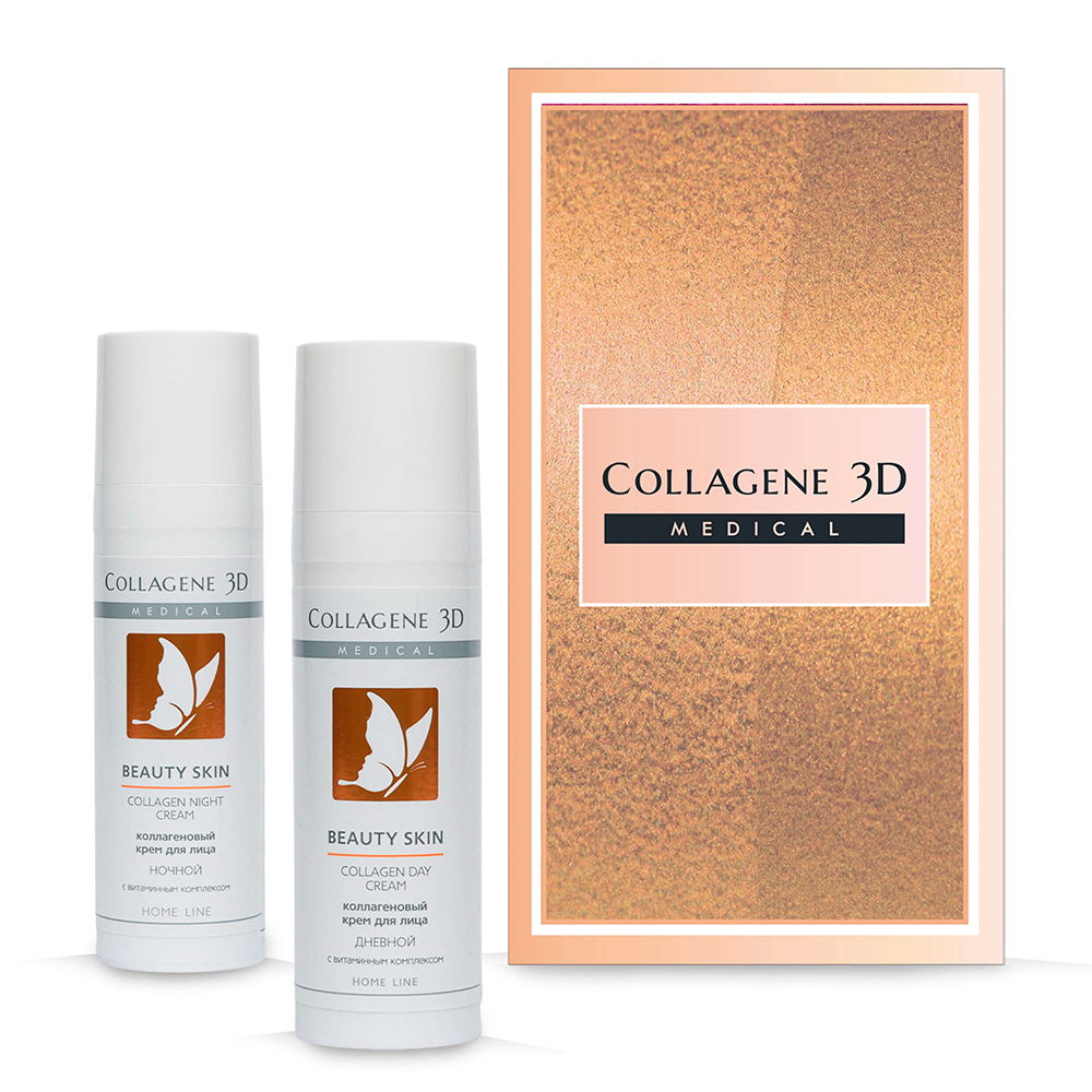 Купить Collagene 3D Подарочный набор Сияние красоты (Крем для лица Beauty Skin Дневной, 30 мл + Крем для лица Beauty Skin Ночной, 30 мл) (Collagene 3D, Подарочные наборы)