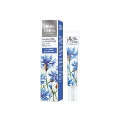 Купить Librederm Крем с васильком для кожи вокруг глаз 20 мл (Librederm, Herbal Care)