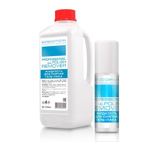Купить GIORGIO CAPACHINI Жидкость для снятия гель-лака, 1000 мл (GIORGIO CAPACHINI, )
