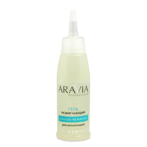 Купить Aravia Professional Гель размягчающий от натоптышей Callus Remover, 100 мл (Aravia Professional)