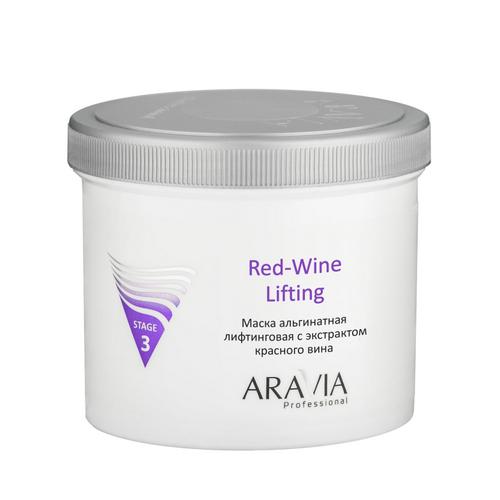 Купить Aravia Professional Маска альгинатная лифтинговая Red-Wine Lifting с экстрактом красного вина, 550 мл (Aravia Professional)