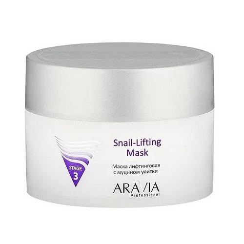 Купить Aravia Professional Маска лифтинговая с муцином улитки Snail-Lifting Mask, 150 мл (Aravia Professional)