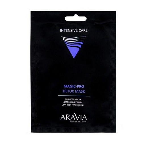 Купить Aravia professional Экспресс-маска детоксицирующая для всех типов кожи Magic – Pro Detox Mask, 1 шт. (Aravia professional, Aravia Professional)