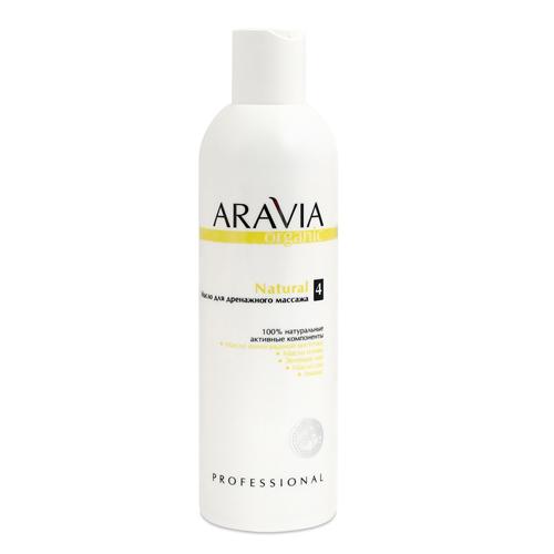 Купить Aravia Professional Масло для дренажного массажа Natural, 300 мл (Aravia Professional, Aravia Organic)