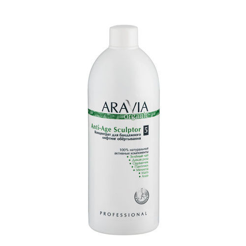 Купить Aravia professional Концентрат для бандажного лифтинг обёртывания Anti-Age Sculptor, 500 мл (Aravia professional, Aravia Organic)