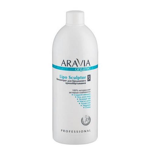Купить Aravia professional Концентрат для бандажного криообёртывания Lipo Sculptor, 500 мл (Aravia professional, Aravia Organic)