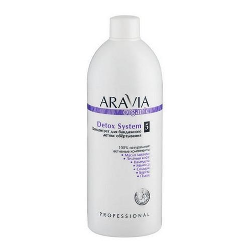 Купить Aravia professional Концентрат для бандажного детокс обёртывания Detox System, 500 мл (Aravia professional, Aravia Organic)