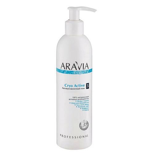 Купить Aravia professional Антицеллюлитный гель Cryo Active, 300 мл (Aravia professional, Aravia Organic)