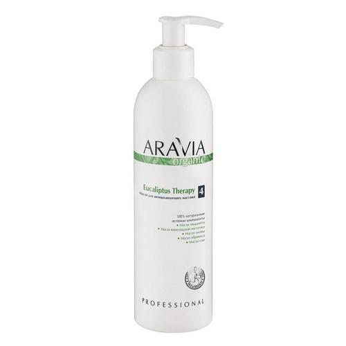 Купить Aravia Professional Масло для антицеллюлитного массажа Eucaliptus Therapy, 300 мл (Aravia Professional, Aravia Organic)