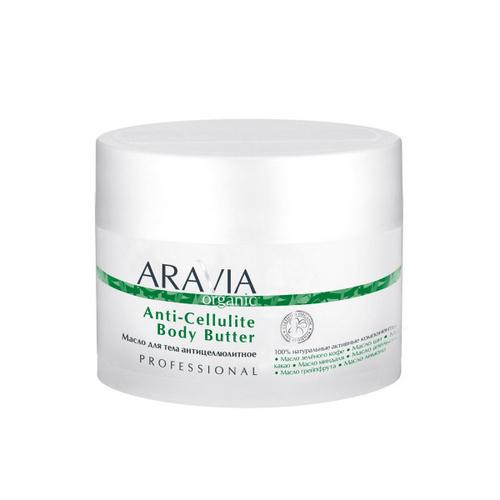 Купить Aravia professional Масло для тела антицеллюлитное Anti-Cellulite Body Butter, 150 мл (Aravia professional, Aravia Organic)