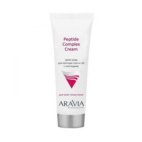 Купить Aravia professional Крем-уход для контура глаз и губ с пептидами, Peptide Complex Cream, 50 мл (Aravia professional, Aravia Professional)