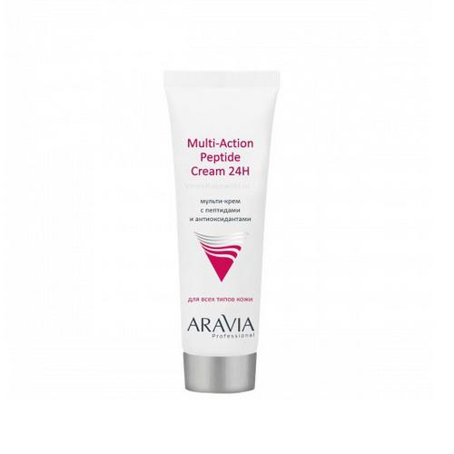 Купить Aravia professional Мульти-крем с пептидами и антиоксидантным комплексом для лица Multi-Action Peptide Cream, 50 мл (Aravia professional, Aravia Professional)