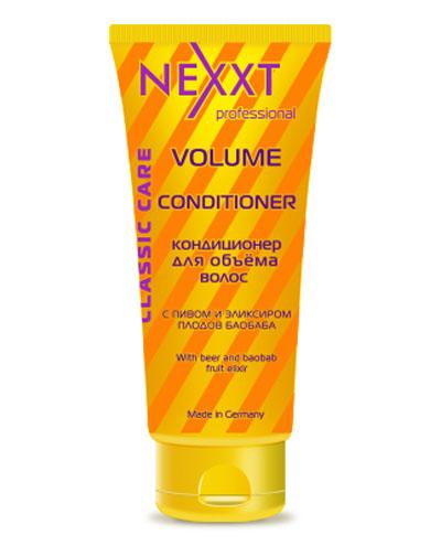 заказать Nexxt Professional Volume Кондиционер для объема волос 200 мл (Профессиональный уход, Кондиционеры)