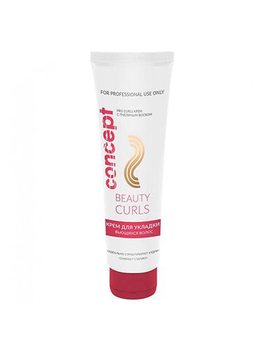 Concept Крем для укладки вьющихся волос, 100 мл (Concept, Beauty Curls) недорого