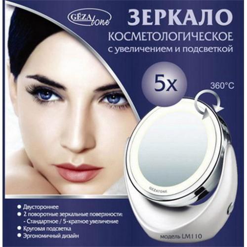 Купить Gezatone LM110 Зеркало косметологическое с подсветкой Gezatone (Gezatone, Косметические зеркала)