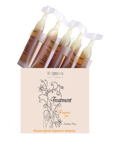 Kapous Professional Лосьон против перхоти в ампулах 5х10 мл (Kapous Professional, Fragrance free) недорого