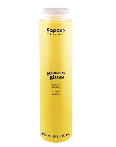 Купить Kapous Professional Блеск-шампунь для волос Brilliants gloss 250 мл (Kapous Professional, Brilliants gloss)