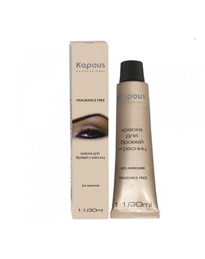 Купить Kapous Professional Крем-краска для бровей и ресниц (коричневая), 30 мл (Kapous Professional, Окрашивание)