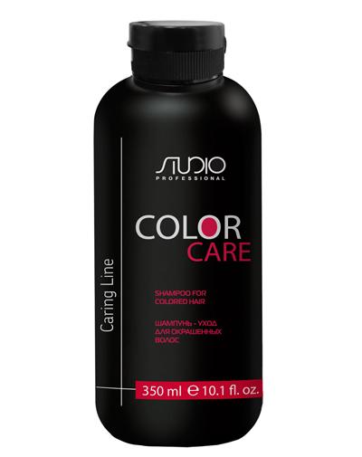 Купить Kapous Professional Шампунь-уход для окрашенных волос «Color Care», 350 мл (Kapous Professional, Caring Line)