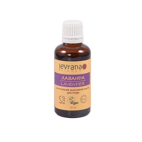 Купить Levrana Массажное масло Лаванда (для груди в период беременности и лактации), 100 мл (Levrana, Для тела)