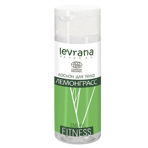 Купить Levrana Лосьон для тела Лемонграсс , 150 мл (Levrana, Fitness)