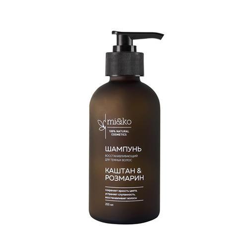 Купить Mi&Ko Шампунь Каштан и Розмарин , для темных волос, 200 мл (Mi&Ko, Для волос)