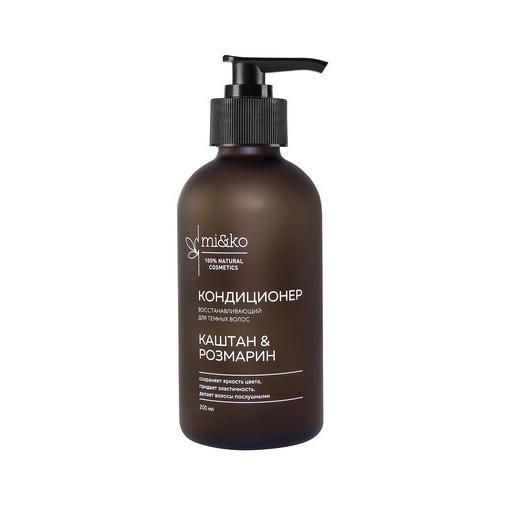 Купить Mi&Ko Кондиционер Каштан и Розмарин , для темных волос, 200 мл (Mi&Ko, Для волос)