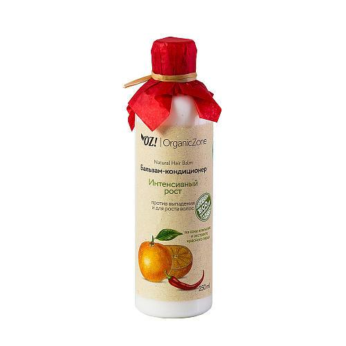 OZ! OrganicZone Бальзам против выпадения и для роста волос Интенсивный рост 250 мл (OZ! OrganicZone, Кондиционеры и бальзамы)