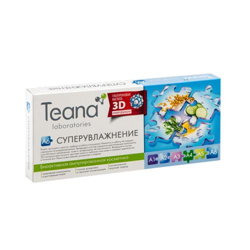 Teana Сыворотка «A6» Суперувлажнение 10х2 мл (Teana, Ампульные сыворотки) недорого