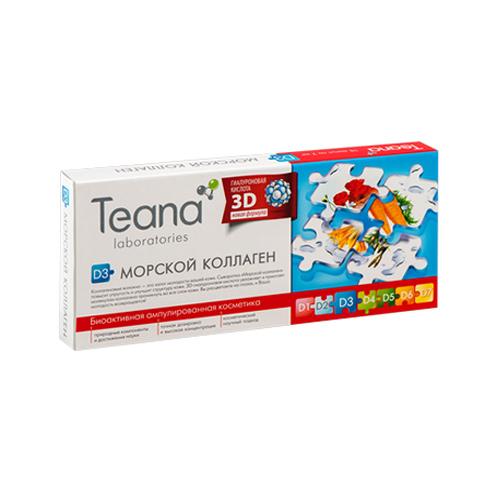 Teana «D3» Морской коллаген Сыворотка для стареющей, утратившей эластичность кожи 10х2 мл (Teana, Ампульные сыворотки) недорого