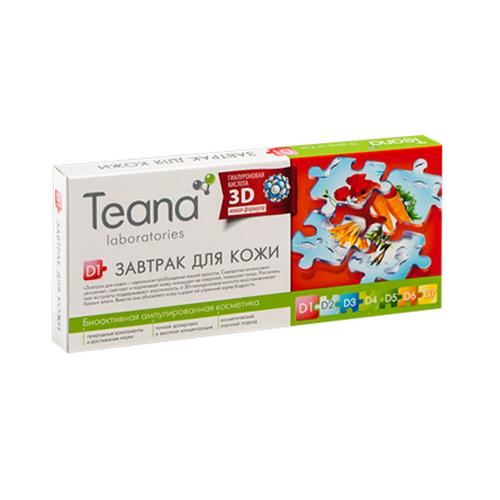 Купить Teana Сыворотка «D1» Завтрак для кожи 10х2 мл (Teana, Ампульные сыворотки)