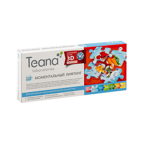 Купить Teana Сыворотка «D2» «Моментальный лифтинг» 10х2 мл (Teana, Ампульные сыворотки)