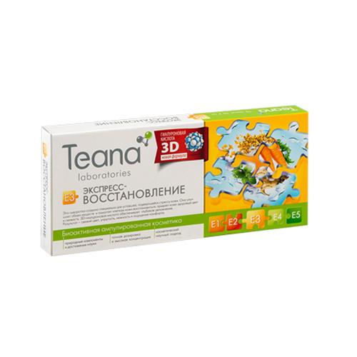 Teana Сыворотка «E3» Экспресс-восстановление 10х2 мл (Teana, Ампульные сыворотки)