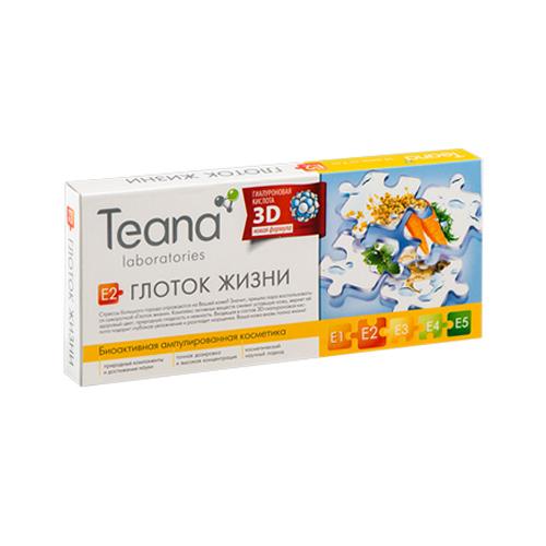 Купить Teana Сыворотка «E2» Глоток жизни 10х2 мл (Teana, Ампульные сыворотки)