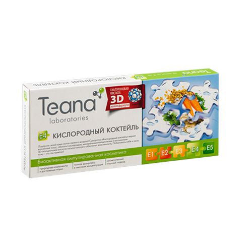 Teana Сыворотка «E4» Кислородный коктейль 10х2 мл (Teana, Ампульные сыворотки) недорого