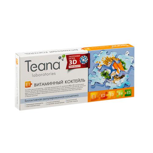 Купить Teana Сыворотка «E1» Витаминный коктейль 10х2 мл (Teana, Ампульные сыворотки)