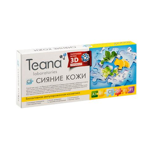 Купить Teana Сыворотка «С1» Сияние кожи 10х2 мл (Teana, Ампульные сыворотки)