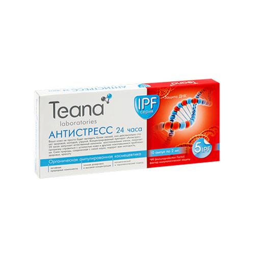 Купить Teana Ампулированная сыворотка для лица Антистресс 24 часа 10х2 мл (Teana, IPF серия)