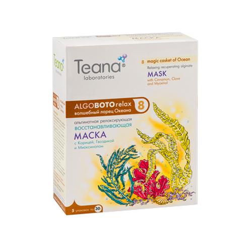Купить Teana Альгинатная маска глубокого восстановления и питания «Волшебный ларец Океана» 30х5 гр (Teana, AlgoBotoRelax)