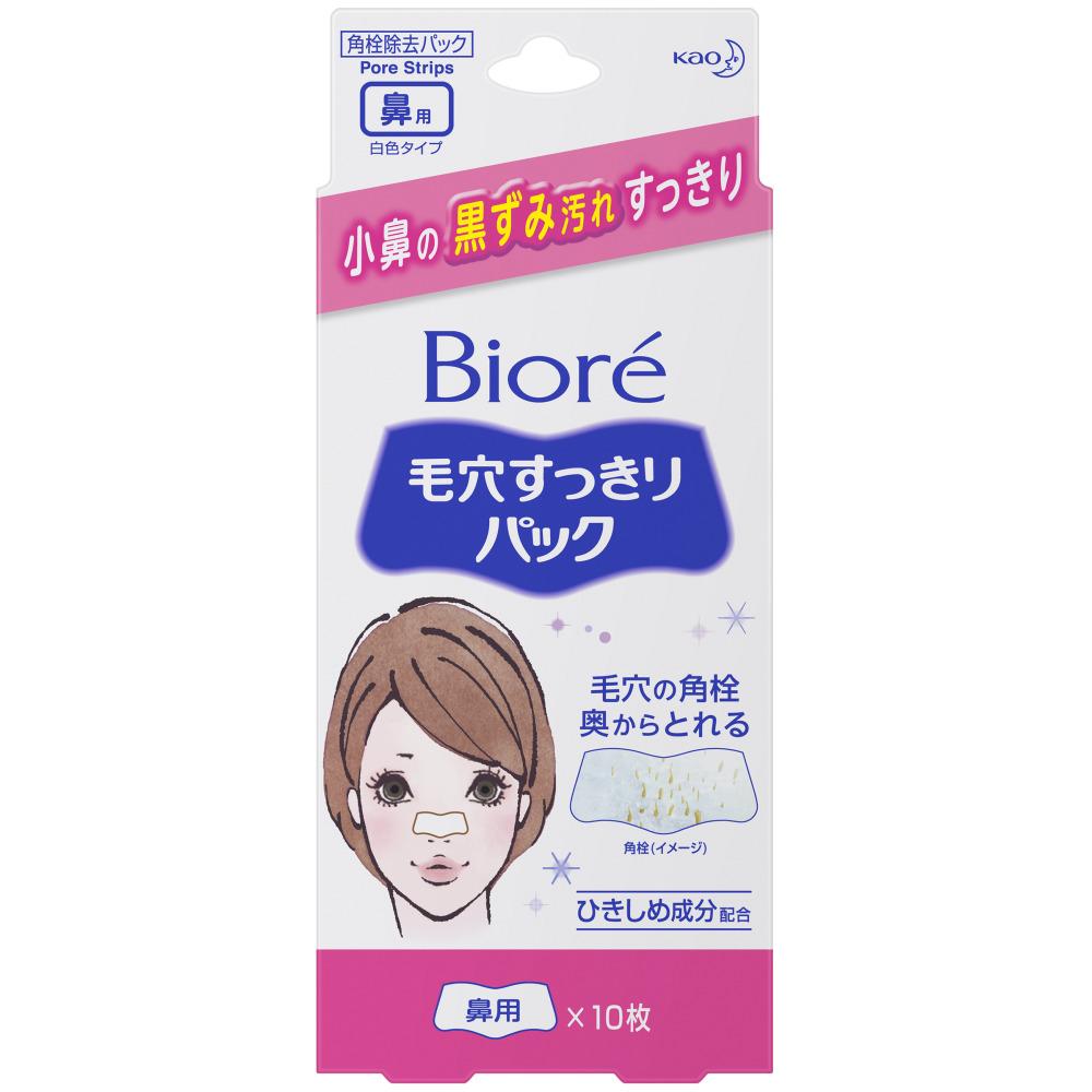 Купить Biore Полоски для носа, 10 шт (Biore, Уход за лицом)