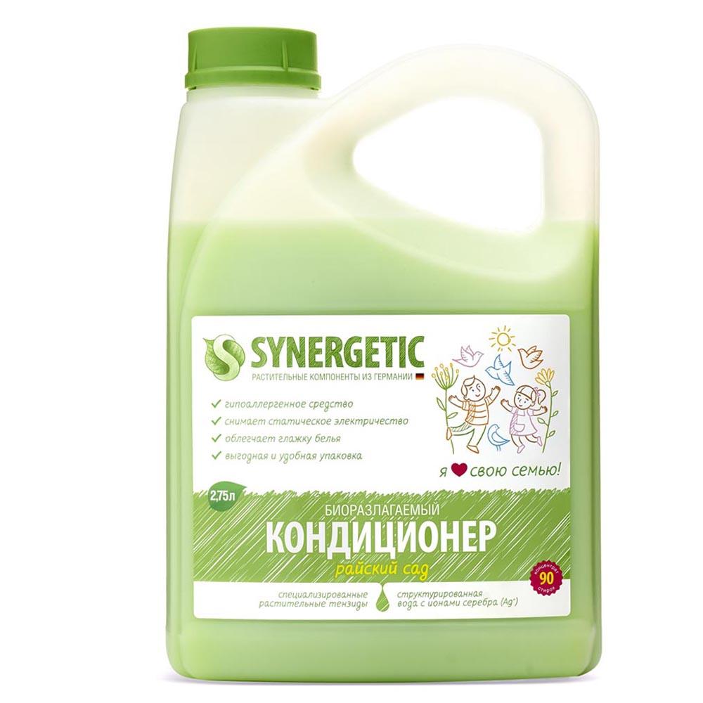 Synergetic Кондиционер для белья