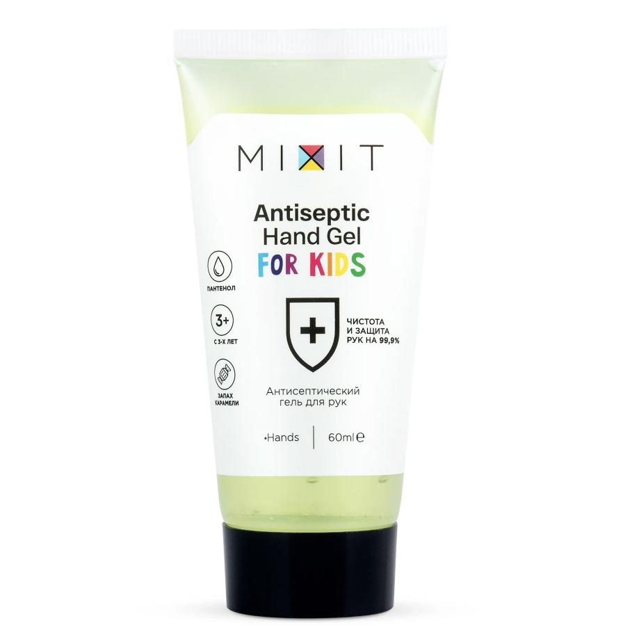 Mixit Антисептический гель для детей, 60 мл (Mixit, Antibacterial)